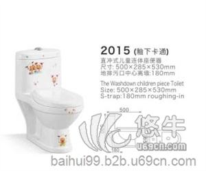 供应儿童陶瓷马桶