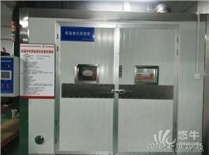 供应包头高温老化房搬迁、新疆老化房维修、手机电能表老化房故障