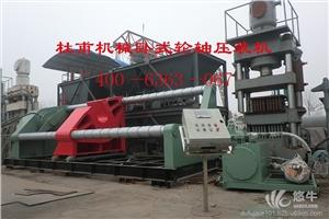 供应甘肃600吨卧式轮轴压装机l火车轮轴压装机设备价格