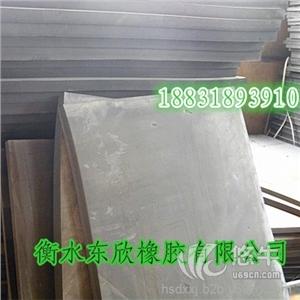 供应L-1100型聚乙烯闭孔泡沫板 水渠水泥缝填缝板厂家现货