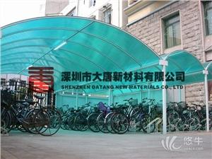 供应深圳龙岗布吉中心城平湖pc阳光板耐力板