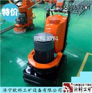 供应小型混凝土研磨抛光机,可调速环氧树脂抛光机