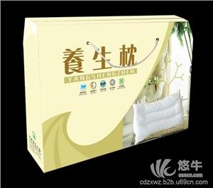 供应四川枕头包装盒定制/太空枕礼品盒定做/彩箱纸盒制作/成都纸箱印刷厂
