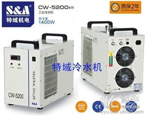 供应S&ACW-5200冷水机用于布料皮革激光裁床冷却