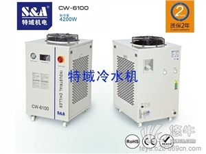 供应卷对卷UV机水冷机CW-6100制冷量达4.2KW