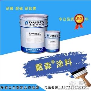 供应戴森X53-30高氯化聚乙烯铁红底漆