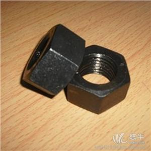 供应发黑六角螺母,8.8级螺母