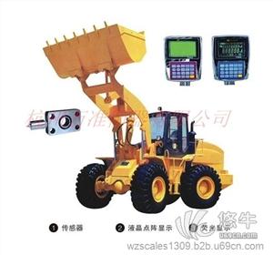 供应装载机电子秤WK8000万准铲车秤龙工装载机称计量