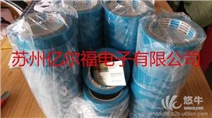 日东NO.3800A胶带