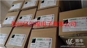 供应索尼G9000/G9000SY双面胶带