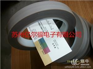 供应特氟龙纯膜胶带