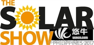 供应2017年菲律宾太阳能展会