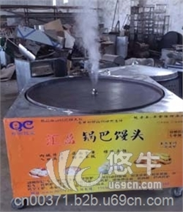 供应乾晨牌不锈钢燃气电动锅巴馒头机