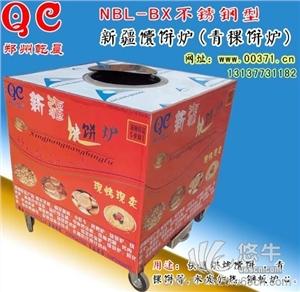 供应乾晨牌经济型木炭馕饼烤炉