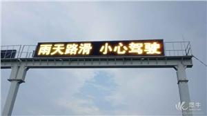 济宁led交通诱导屏厂家直销价格,厂家诚招代理商