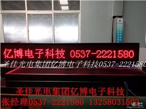供应门头广告屏济宁LED显示屏散件LED门头屏套件厂家直销
