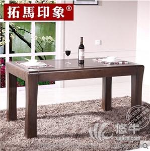 供应拓马印象实木餐桌黑胡桃木餐桌椅组合长方形饭桌一桌四六椅小户型