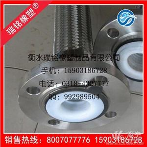 化工石油钢厂用内衬四氟金属软管法兰金属软管补偿器