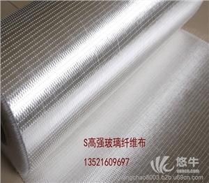 供应高强玻璃纤维复合材料维修补强