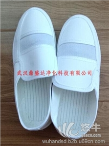 透气膜套袋 产品汇 供应专业制造服务专线-武汉鼎盛达防静电透气网眼鞋