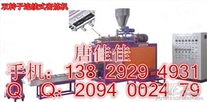 供应大型连续式色母密炼机,色母粒混炼造粒机,塑料填充料混炼造粒机,双转子连续式混炼机