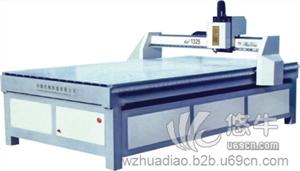供应雕刻机定制-华雕HD-1325雕刻机厂家-华雕数控