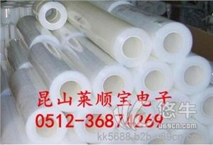 供应工业胶带流延无胶静自吸保护膜PE静电膜
