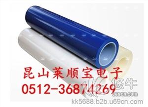 供应工业胶带无胶蓝色自吸膜无胶透明保护膜