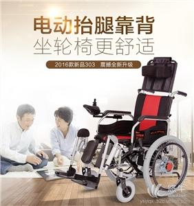 控制器采用傻瓜式操作360度自由旋转,并有5个档位,为了老年人出行安全
