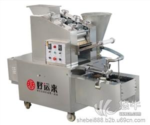 供应好运来JM-800仿手工全自动饺子机