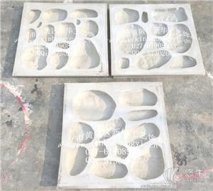 供应天然文化石模具人造鹅卵石模具文化石系列