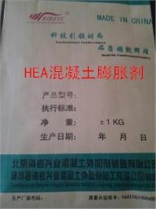 唐山供应沥青冷补料(市政道路养护专用)