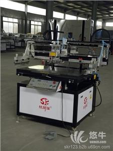 供应丝珂瑞SKR-XB7010包装纸箱丝印机厂家直销