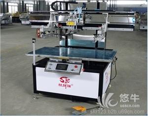 转盘丝印机 产品汇 供应丝珂瑞厂家直销SKR6510雨伞布丝印机