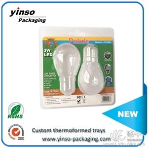供应厂家吸塑包装定做灯泡包装盒PVC透明包装泡壳包装