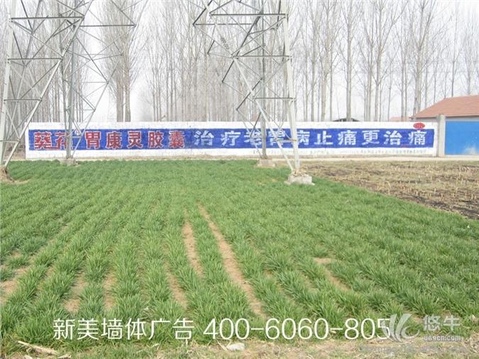 青海墙体广告公司4006060805