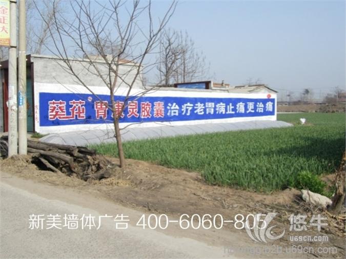 青海墙体广告,农村墙体广告,手绘墙体广告