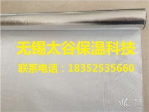 厂家:阻燃铝箔玻纤布卷材管道包装材料建筑建材