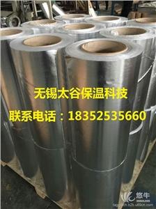 厂家批发:铝箔玻纤布包装材料复合铝箔玻纤布防火铝箔布