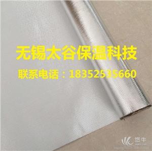 上海厂家生产PE复合铝箔玻纤布卷材管道包装热复合材料