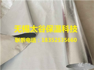 生产厂家直销单面铝箔玻纤布200g复合材料包装卷材