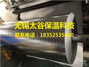 厂家生产单面铝箔编织布背面淋PE膜隔热贴面编织布铝箔复合材料