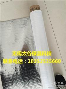供应太谷防水隔热墙体保温贴白色聚丙烯