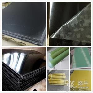 供应环氧板;水绿色环氧板;阻燃FR4玻纤板进口FR4绝缘防火板