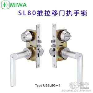 供应日本MIWA SL80-1移门钩锁舌门锁推拉移门钩锁舌门锁