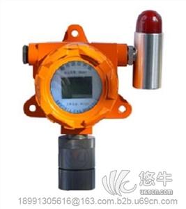 供应在线式氨气检测报警仪/变送器JTD-BNH3
