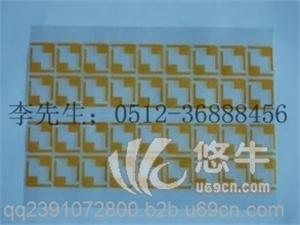 供应3M244【工业胶带】