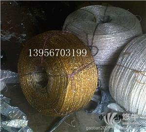 黄金绳 打包绳 电化铝绳