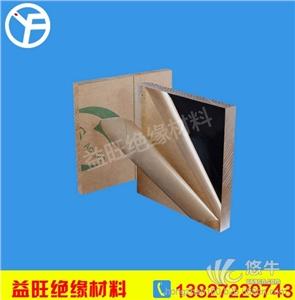 透明塑料板 硬塑料条