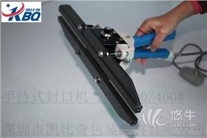 供应国产手持包装塑料封口钳子20cm款
